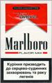 winston red cigarette cartons